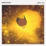 PanSTARRS artwok by Pierre La Police